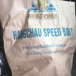 Hang Chau Touristの写真