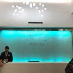 Miami International Airport Hotel resmi