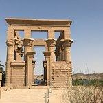 Tempel von Philae (Hut-chenti) Foto
