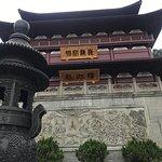 ภาพถ่ายของ Jingci Temple
