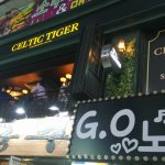 Celtic Tiger British Pub