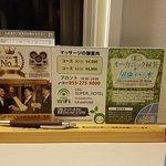 Super Hotel Kofu Showa Inter Foto
