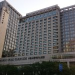 Photo of Marco Polo Parkside Beijing