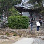 Photo de Jorakuji temple