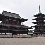 Photo of Horyuji Temple