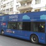 Photo of Omonia Square