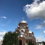 Photo of Sviyazhsk