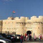 Fort Qaitbey