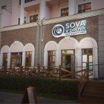 SOVA V DROVA | BAR & KITCHEN
