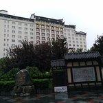 Photo of Grand Trustel Mandarin Garden