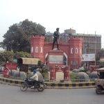 Gandhi Gate Amritsar