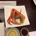 Foto de Kinosaki Onsen Nishimuraya Hotel Shogetsutei