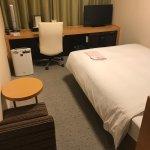 Foto de Richmond Hotel Kumamoto Shinshigai