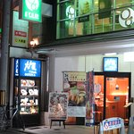 Otoya Gohandokoro Kyoto Nishikikoji照片