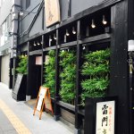 Foto Kaminarimon Kisuke