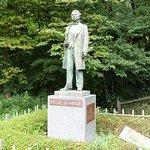 Photo of Sakura Castle Site Park