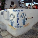 Photo of Skala Restaurant