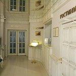 Photo of Volzhskaya Zhemchuzhina Hotel