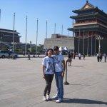 Foto de Gate of Heavenly Peace (Tian'an Men)