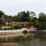 Entrada de Zhanshan