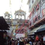 Durgiana Temple Amritsar