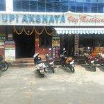 Фотография Udupi Akshaya