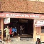 Bharawan Da Dhaba Amritsar