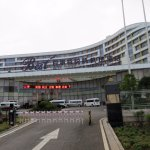 Foto de Best Yuehang Hotel