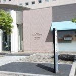 Photo of Twin Leaves Hotel izumo
