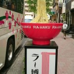 Photo of Shinyokohama Ramen Museum