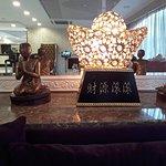 Zdjęcie BEST WESTERN PLUS Hotel Hong Kong