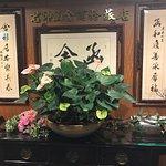 Foto de Hansome Business Hotel Taipei