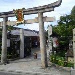 Photo de Seimei Shrine