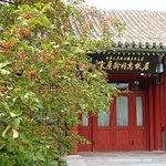 Photo of Peking Former Residence of Soong Ching Ling (Song Qingling Guju)