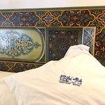 Photo of Alcoba del Rey de Sevilla Boutique Hotel