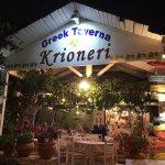 Foto di Taverna Krioneri
