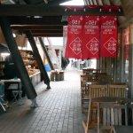 Photo of Michi no Eki Hagi Seaside Market