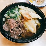 Photo of Udon Taira