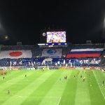 Photo of Saitama Stadium 2002