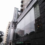Photo of Hotel Trusty Nagoya