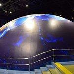 Photo of Sapporo Science Center