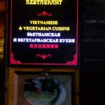 Photo of Yen's Restaurant