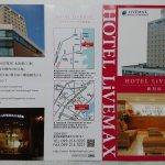Photo de Hotel Livemax Kagoshima