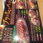صورة فوتوغرافية لـ Steak Hamburg & Salad Bar Ken Aji-no-moto Stadium