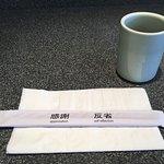 Photo of Gombei Japanese Restaurant