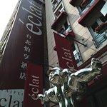 Photo of Hotel Eclat Taipei