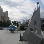 Photo of Moscow Planetarium