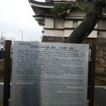 Photo of Takamatsu Castle