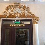 Photo of Hotel Royal Craiova
