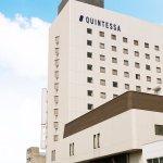 Photo of Quintessa Hotel Ogaki